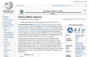 http://en.wikipedia.org/wiki/Xinhua_News_Agency#cite_note-9