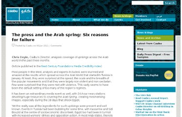 http://www.caabu.org/news/news/press-and-arab-spring-six-reasons-failure