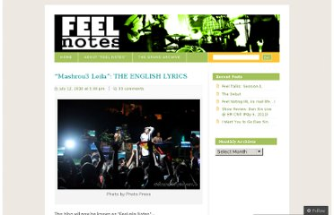 http://feelnotes.wordpress.com/2010/07/12/mashrou3-leila-the-english-lyrics/