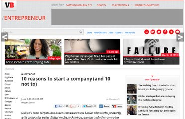 http://venturebeat.com/2011/06/08/10-reasons-to-start-a-company-and-10-not-to/