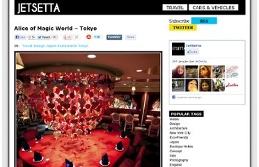 http://jetsetta.com/travel/alice-of-magic-world-tokyo/