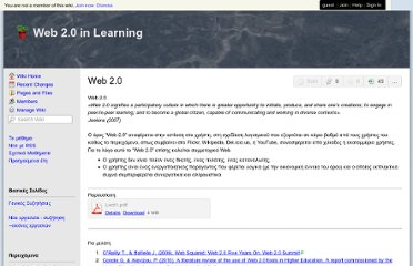 http://learn20.wikispaces.com/Web+2.0