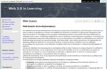 http://learn20.wikispaces.com/Web+Quests