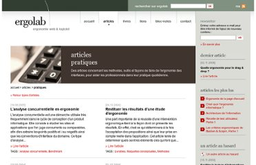 http://www.ergolab.net/articles/pratiques/index.php