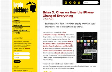 http://www.brainpickings.org/index.php/2011/06/15/brian-x-chen-always-on/