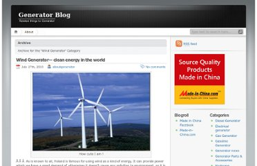 http://www.aboutgenerator.com/category/wind-generator/page/2/