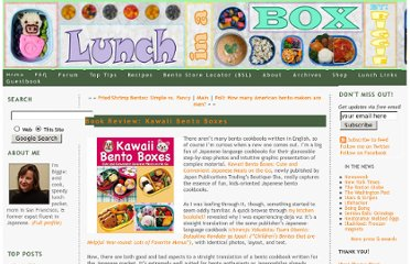 http://lunchinabox.net/2009/09/10/book-review-kawaii-bento-boxes/