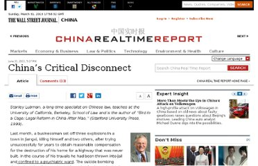 http://blogs.wsj.com/chinarealtime/2011/06/21/chinas-critical-disconnect/