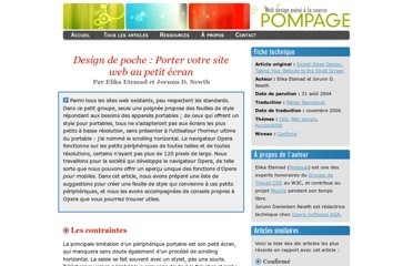 http://www.pompage.net/traduction/petitsecrans