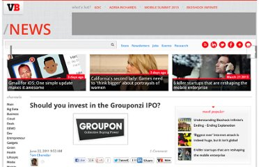http://venturebeat.com/2011/06/22/should-you-invest-in-groupon-infographic/
