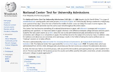http://en.wikipedia.org/wiki/National_Center_Test_for_University_Admissions#Checking_scores