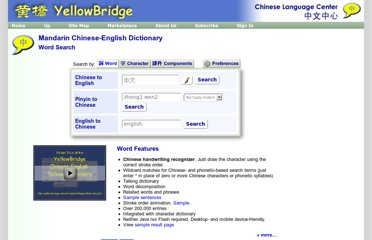 http://www.yellowbridge.com/chinese/chinese-dictionary.php