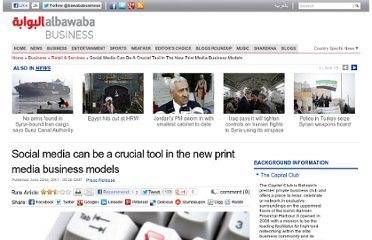 http://www.albawaba.com/social-media-can-be-crucial-tool-new-print-media-business-models-future-379666
