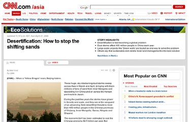 http://www.cnn.com/2008/WORLD/asiapcf/04/25/es.desertification/index.html?iref=allsearch#cnnSTCText