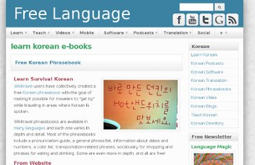 http://freelanguage.org/learn-korean/korean-learning-materials/learn-korean-e-books