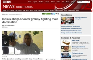 http://www.bbc.co.uk/news/world-south-asia-13985035