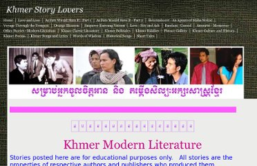 http://khmerstorylovers1.yolasite.com/other-stories---modern-literature.php