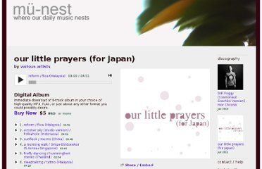 http://mu-nest.bandcamp.com/album/our-little-prayers-for-japan