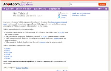 http://judaism.about.com/b/2011/07/08/got-yiddish.htm