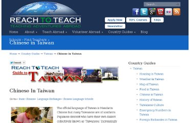 http://www.reachtoteachrecruiting.com/guide-to-taiwan-language.html