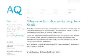http://aqworks.com/en/blog/2011/07/21/what-we-can-learn-about-service-design-from-google/