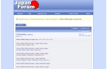 http://www.japanforum.com/forum/japan-travel-advice/37834-iphone-offline-map-japan-trip.html