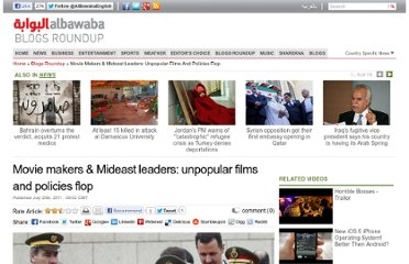 http://www.albawaba.com/movie-makers-mideast-leaders-unpopular-films-and-policies-flop-383954