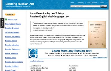 http://learningrussian.net/anna_karenina.php