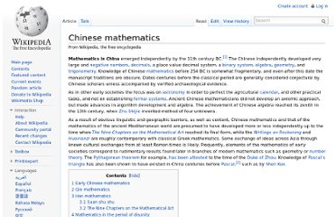 http://en.wikipedia.org/wiki/Chinese_mathematics