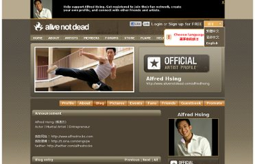 http://www.alivenotdead.com/alfredhsing/Bruce-Lee-says-to-Start-Living-or-Just-Die-profile-1000344.html