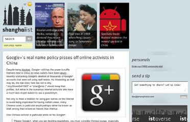 http://shanghaiist.com/2011/07/29/googles_real_name_policy_pisses_off.php