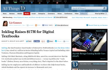 http://allthingsd.com/20110803/inkling-raises-17m-for-digital-textbooks/