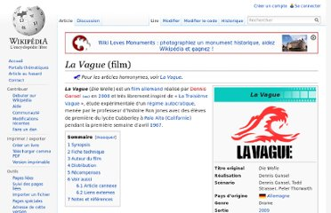 http://fr.wikipedia.org/wiki/La_Vague_%28film%29