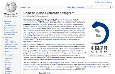 http://en.wikipedia.org/wiki/Chinese_Lunar_Exploration_Program