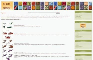 http://www.1001uzor.com/opis_petel_crochet.html