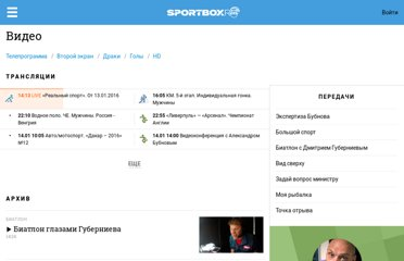 http://news.sportbox.ru/video