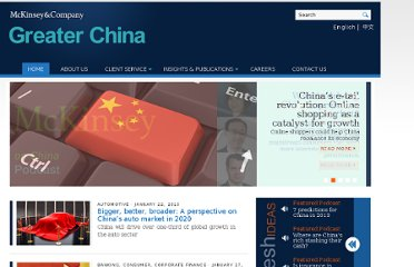 http://www.mckinsey.com/locations/greaterchina/