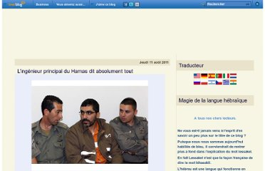http://lessakele.over-blog.fr/article-l-ingenieur-principal-du-hamas-dit-absolument-tout-81367301.html