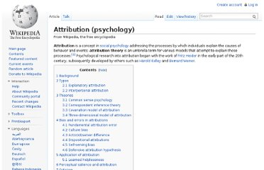 http://en.wikipedia.org/wiki/Attribution_(psychology)