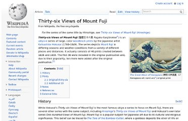 http://en.wikipedia.org/wiki/Thirty-six_Views_of_Mount_Fuji