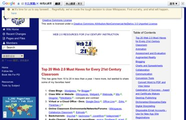 http://web20guru.wikispaces.com/Web+2.0+Resources
