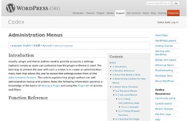 http://codex.wordpress.org/Administration_Menus