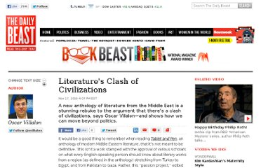 http://www.thedailybeast.com/articles/2010/11/17/reza-aslans-new-book-table-and-pen-literature-bridges-civilizations.html