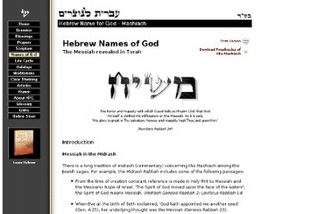 http://www.hebrew4christians.com/Names_of_G-d/Messiah/messiah.html