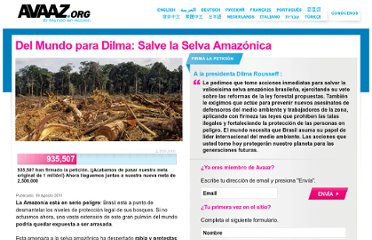 http://www.avaaz.org/es/save_the_amazon_a/