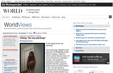 http://www.washingtonpost.com/blogs/blogpost/post/owling-the-new-planking/2011/07/12/gIQAaLerAI_blog.html