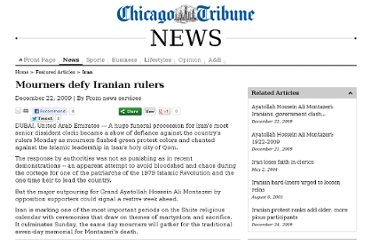 http://articles.chicagotribune.com/2009-12-22/news/0912220189_1_montazeri-islamic-revolution-iran