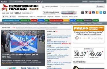 http://blog.kp.ru/users/4173561/rubric/1785335/