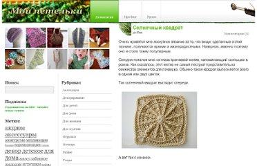 http://moipetelki.ru/blog/patchwork/sun-square/