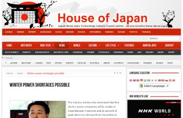 http://www.houseofjapan.com/local/winter-power-shortages-possible